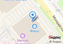 Компания «Denim» на карте
