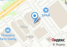 Компания «Первый независимый автоцентр» на карте
