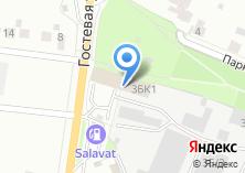 Компания «Бош Авто Сервис» на карте