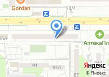 Компания «Уральские кондитеры» на карте