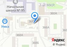 Компания «Челябинская таможня» на карте