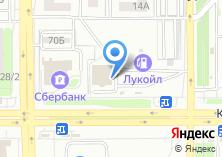Компания «Молния Экспресс» на карте