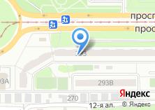 Компания «Авеста» на карте