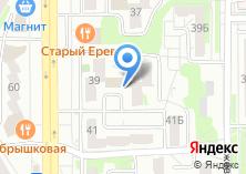 Компания «Уральская Федерация Айкидо» на карте