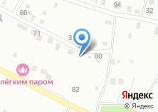 Компания «Санад» на карте