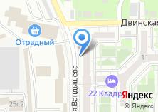 Компания «Бакалейщикъ.рф» на карте