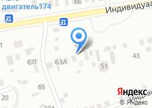 Компания «Индивидуальный» на карте