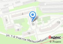 Компания «Cheltabak.ru» на карте