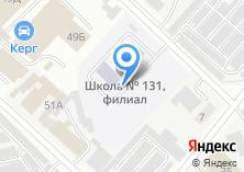 Компания «Основная общеобразовательная школа №114» на карте