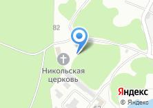Компания «Храм Святителя и Чудотворца Николая» на карте