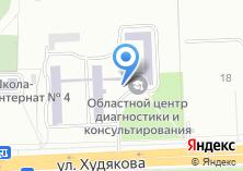 Компания «Элти-Кудиц-Челябинск» на карте