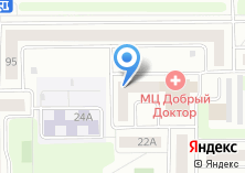 Компания «Трубиком» на карте
