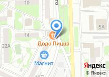 Компания «L-Кафе» на карте