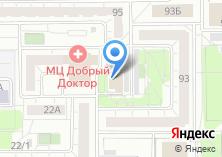 Компания «ДЕЗ Калининского района» на карте