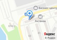 Компания «Ахтанак» на карте
