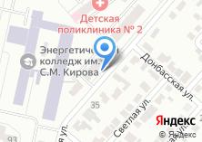 Компания «Почтовое отделение №87» на карте