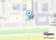 Компания «Общежитие ЮУрГУ» на карте
