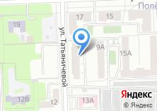 Компания «Диджитер» на карте