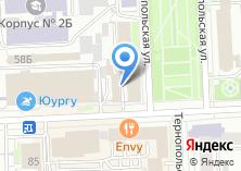 Компания «УралПромЭнерго» на карте
