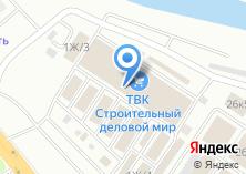 Компания «Инфраком» на карте