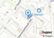 Компания «AvantageAvto» на карте