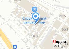 Компания «Уралтепло» на карте