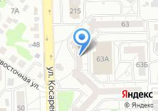 Компания «НавиСКС» на карте
