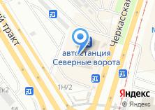 Компания «ШУБА» на карте