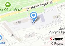 Компания «Челябинский государственный колледж индустрии питания и торговли» на карте