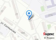 Компания «Ромашка-family» на карте