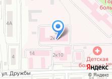 Компания «Детская городская клиническая больница №8» на карте