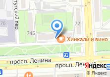 Компания «АСпринт» на карте