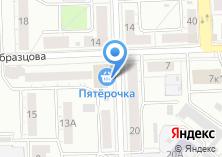 Компания «Уралвидео» на карте