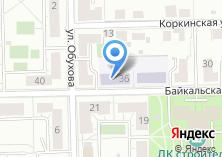 Компания «Начальная общеобразовательная школа №14» на карте