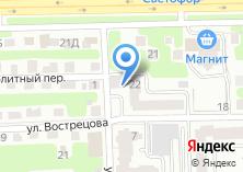 Компания «Уральский лизинг» на карте