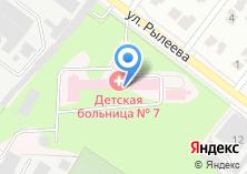 Компания «Детская городская клиническая больница №7» на карте