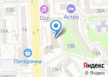 Компания «АРТ-Экспресс» на карте