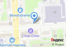 Компания «Детский сад №35» на карте