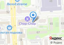 Компания «Topka Bar 2.0» на карте