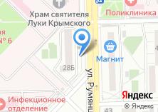 Компания «MegaFlowers» на карте