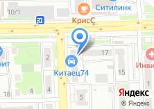 Компания «Китаец74» на карте