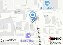 Компания «МИНИ ПОГРУЗЧИК СЕРВИС торговый дом» на карте