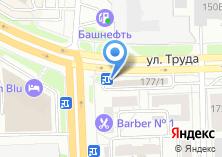 Компания «Черный квадрат» на карте