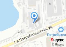 Компания «Юг-Урал Индустрия» на карте