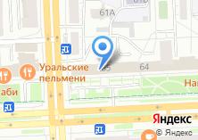 Компания «СКБ Контур торгово-сервисная компания» на карте
