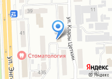 Компания «Уралхимфарм-Плюс» на карте