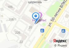 Компания «СТАКОР» на карте