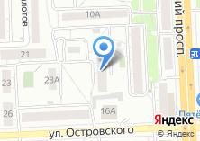 Компания «Федерация Ушу» на карте