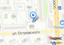 Компания «Трикотажный магазин» на карте
