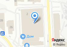 Компания «УралАвтоПром» на карте